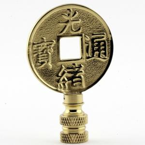Polished Brass Chinese Coin