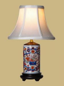 Imari Blue/Orange Red